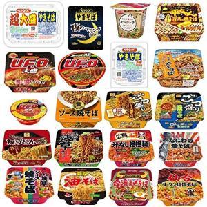 イベント景品にも最適です。賞味期限は120日ほど焼きそば大好きな貴方に20食を作りました。関東圏送料...
