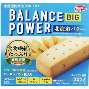 北海道バター 2袋(4本)入×5箱の関連商品4