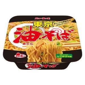 【内容量】135g/めん100g×12食