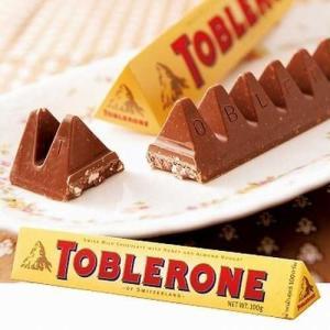 *** sales points *** スイスの高峰・マッターホルンをかたどった三角形が特徴。 は...