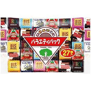 【まとめ買い】チロルチョコ(バラエティパック) ...の商品画像
