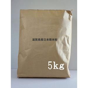 """一般に「上新粉」と呼ばれる範疇の""""うるち米の粉""""ですが、京都では『米粉』と呼び、歯切れの良いおいしい..."""