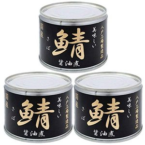 伊藤食品 美味しい 鯖 醤油煮 190g × 3缶の関連商品7