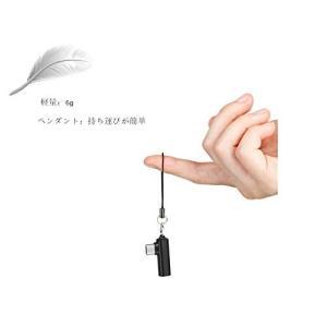 [Type c to 3.5mmアダプタ]この製品は3.5mmオーディオジャックのないスマートフォン...