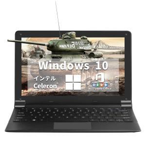 Office搭載 0.9kg超薄軽量11.6インチノートパソコンメモリ4GB 64G SSD  Windows10標準搭載ノートPC 無線マウス付き
