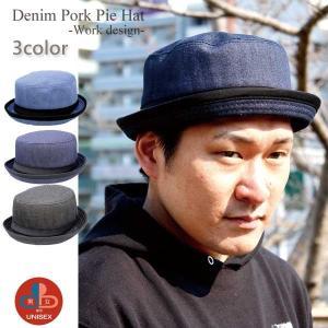 ハット HAT ポークパイハット デニム 大きいサイズ メンズ レディース ハット 帽子 男女兼用 CAP オールシーズン