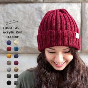 帽子 ニット帽 タグ ニット キャップ 秋 冬 春 レディース メンズ カラー豊富