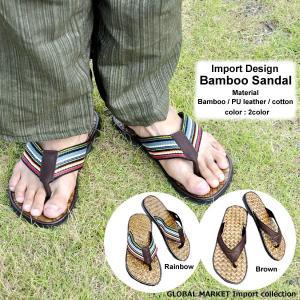 バンブーサンダル ビーチサンダル アジアン ファッション トング エスニック ファッション SAND...