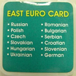 東ユーロ言語拡張カード(12言語)GLC-EE12【GT-V4(LV4) & V5 共用】|globalmart