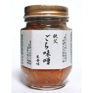 ごはんのおとも【食べる味噌】ごち味噌『140g』 globalmart