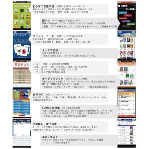 GT-V8i (インターナショナル)8インチ SIMフリー Android タブレット|globalmart|04