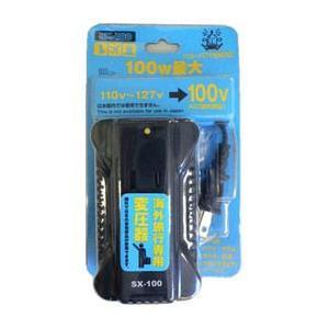 ダウントランス SX-100|globalmart