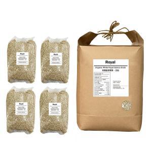 白キヌア(粒)2 kg - ORGANIC & GLUTEN-FREE Royal Quinoa|globalmart
