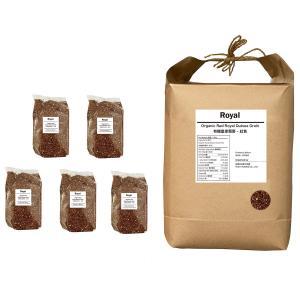 赤キヌア(粒)1.2 kg - ORGANIC & GLUTEN-FREE Royal Quinoa|globalmart