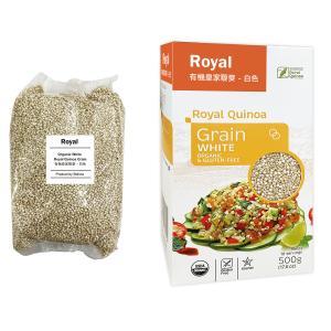 白キヌア(粒)500 g - ORGANIC & GLUTEN-FREE Royal Quinoa globalmart