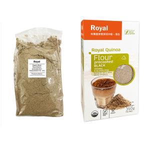 黒キヌア(粉末)350 g - ORGANIC & GLUTEN-FREE Royal Quinoa globalmart