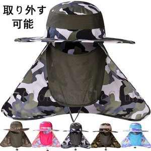 UVカット帽子 紫外線対策用 ハット 3way日よけ帽子 帽子 メンズ レディース  釣り?アウトドア?農作業  メッシュ&首元まで完全防備 globalstyleclub