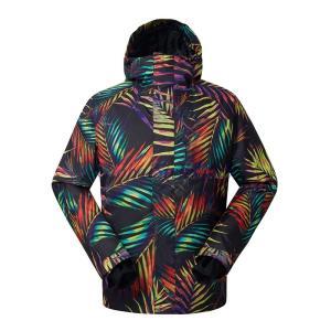 雪新しい男性のスキースーツ耐摩耗性防風スキージャケットスノーボードスキースーツ屋外暖かい通気性綿服 globalstyleclub