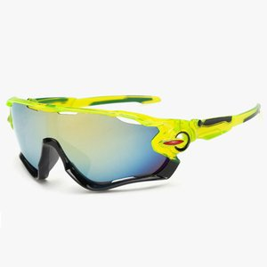 2017スポーツサングラスサイクリングメガネ男性女性マウンテンバイク自転車乗馬ハイキング保護ゴーグル眼鏡戦術メガネ|globalstyleclub