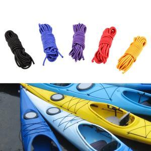4ミリメートル/5ミリメートル5メートルカヤックボート弾性ロープバンジーコードストレッチ文字列ロープ強い弾性ロープ用キャンプテント日よけバッグ荷物|globalstyleclub