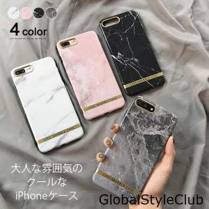 iPhoneケース/iPhoneカバー/スマホケース/スマホカバー/保護ケース/携帯ケース/大理石柄/光沢感/大人/シンプル|globalstyleclub