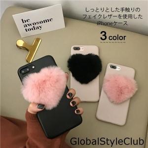iPhoneケース/iPhoneカバー/フェイクレザー風/スマホケース/スマホカバー/アイフォンケース/多機種対応/ハート柄ぬいぐるみ|globalstyleclub