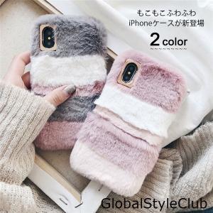 iPhoneケース/iPhoneカバー/切替ケース/フェイクファー/ソフトケース/スマホケース/スマホカバー/ファー付スマホケース/多機種対応|globalstyleclub