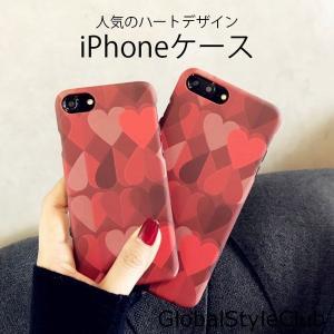 iPhoneケース/iPhoneカバー/ハート柄ケース/スマホケース/スマホカバー/アイフォンケース/多機種対応/プリント/女子/キュート|globalstyleclub