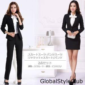クールビズ スカートスーツ パンツスーツ 2点セット レディース フォーマル スーツ セット ビジネススーツ リクルートスーツ|globalstyleclub
