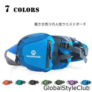 バッグ メンズ アウトドア キャンプ 防災 旅行用バッグ|globalstyleclub
