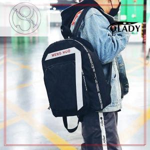 ママバッグ レディース 通学 男女兼用 リュック 大容量 通勤 ママ マザーズバッグ リュックサック 軽量 高校生 A4 シンプル カジュアル マザーズリュック 福袋|globalstyleclub