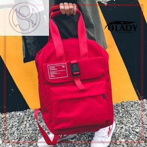 ママバッグ 通勤 リュック レディース 通学 男女兼用 大容量ママ マザーズバッグ リュックサック 軽量 高校生 A4 シンプル カジュアル マザーズリュック 福袋|globalstyleclub