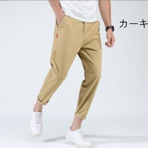 メンズパンツ九分丈ズボンカジュアルパンツ9分ストレッチパンツチノパン男性ズボン4色|globalstyleclub