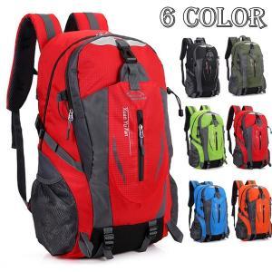 リュックサック 登山 大容量 バックパック デイパック スポーツ 旅行 アウトドア ナイロン 鞄 ハイキング 軽量 メンズ レディース かばん 防水|globalstyleclub