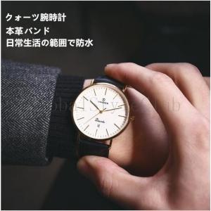 腕時計 メンズ ウォッチ 紳士腕時計 クオーツ ブランド 革バンド レザー バンド 時計 おしゃれ カジュアル 生活防水 高級感 お洒落 人気 ビジネス 定番|globalstyleclub