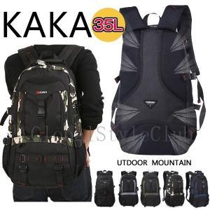 KAKA2020 登山用リュック サック 大容量リュック 登山旅行屋外用リュック ビジネスバッグ 通学 通勤用 アウトドア スポーツ|globalstyleclub