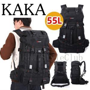 KAKA2010 リュック 登山リュックサック バックパック デイパック 3way 大容量55L 南京錠付き 軽量 アウトドア キャンプ サバイバル メンズ レディース 大型|globalstyleclub