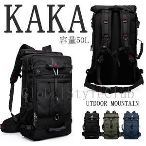KAKA2070 50L リュック 登山リュックサック バックパック デイパック 3way 大容量 南京錠付き 軽量 アウトドア キャンプ サバイバル メンズ レディース 大型|globalstyleclub