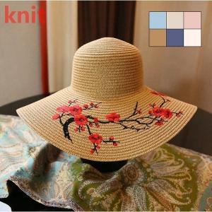 ハットつば広帽子麦わら帽子ストローハットレディース大きいサイズ刺繍お花日よけ女優帽UVカット夏ギフト女性用UVカット帽子紫外線対策の画像