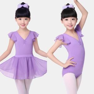 2019新しい幼児幼児キッズ子供バレエチュチュドレスダンス衣装ピンクフェアリー女の子バレエドレス用子供ダンスウェア|globalstyleclub