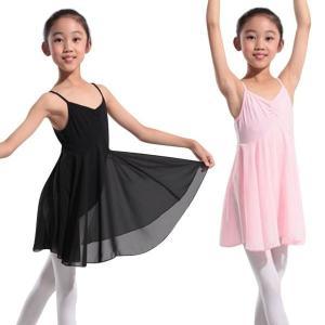 女の子のシフォンバレエドレスダンス体操レオタードワンピースドレス子供女の子ノースリーブバレエチュチュドレス子供固体ドレス|globalstyleclub