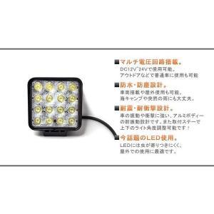 48W  LED 作業灯 12v24v兼用 作業効率UPワークライト 爆買い|globatt-ej|02