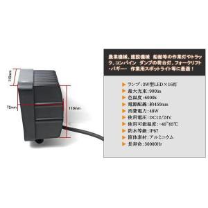 48W  LED 作業灯 12v24v兼用 作業効率UPワークライト 爆買い|globatt-ej|03