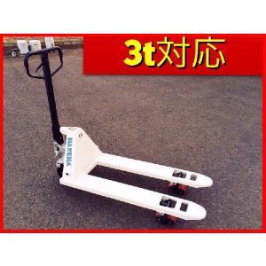3t対応!! 低床【送料無料】ハンドトラック ハンドリフト 標準幅 530mm ハンドパレット|globatt-ej