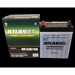 カーバッテリー アトラス 42B19L 42B19R 自動車バッテリー 国産車対応|globatt-ej
