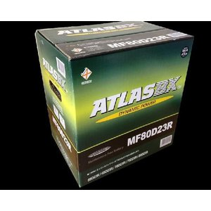 カーバッテリー アトラス 80D23L 80D23R 自動車バッテリー 国産車対応|globatt-ej