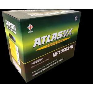 カーバッテリー アトラス 105D31L 105D31R 自動車バッテリー 国産車対応|globatt-ej