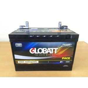 【新品】ディープサイクルバッテリー/EBシリーズ グロバット EB65|globatt-ej