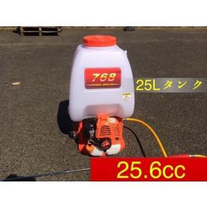 背負式エンジン噴霧器 噴霧機 25.6cc  25Lタンク|globatt-ej