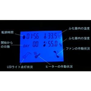 孵化器MATG-LED-56 自動転卵 温湿度アラーム キャンドリング機能付孵卵器 うずら ふ孵器 ふ卵器|globatt-ej|03